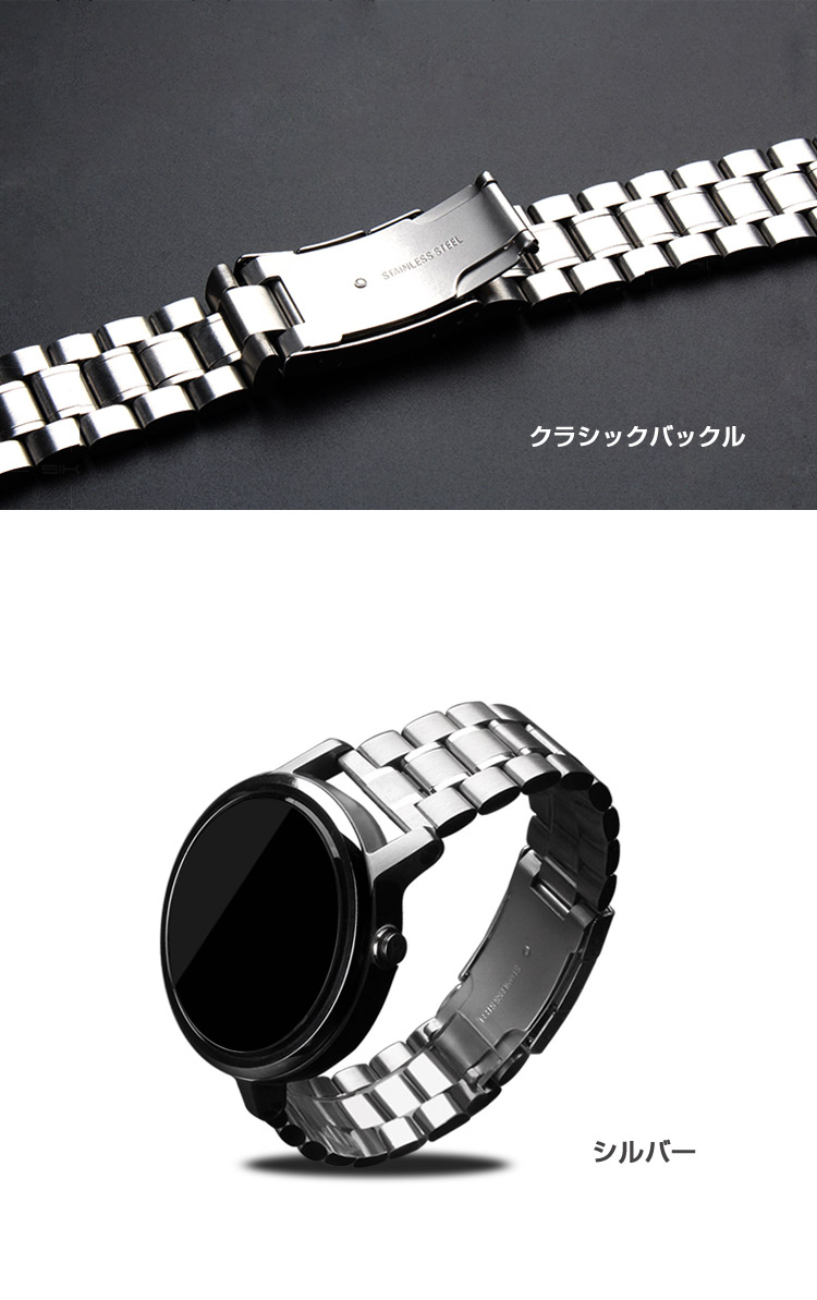 Moto 360 2nd Gen Mens 42mm 時計バンド