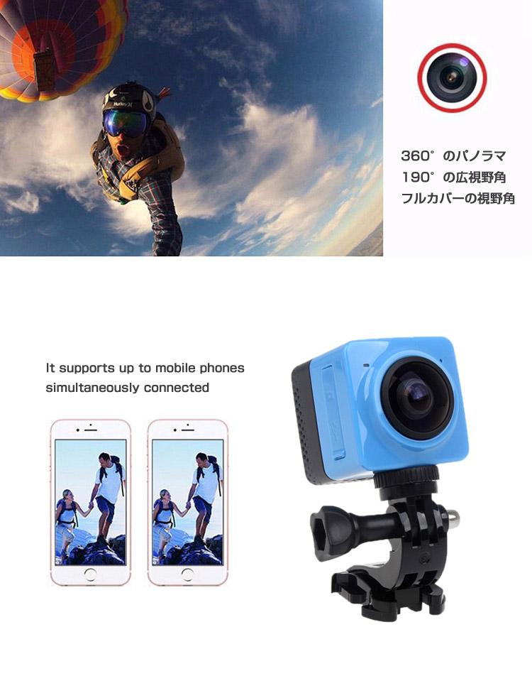 スポーツカメラ 360度