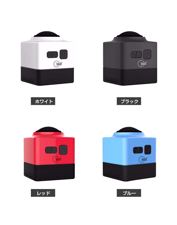 フルHD 360度 カメラ