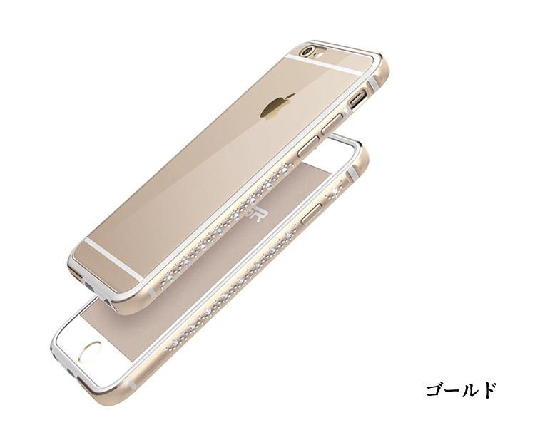 iPhone6s 高級 ケース