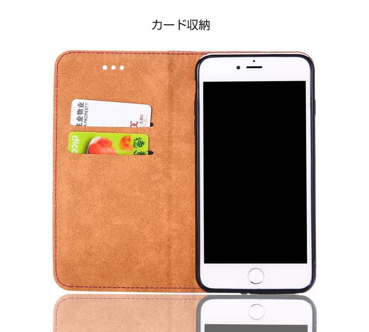 iPhone8 Plus 手帳ケース