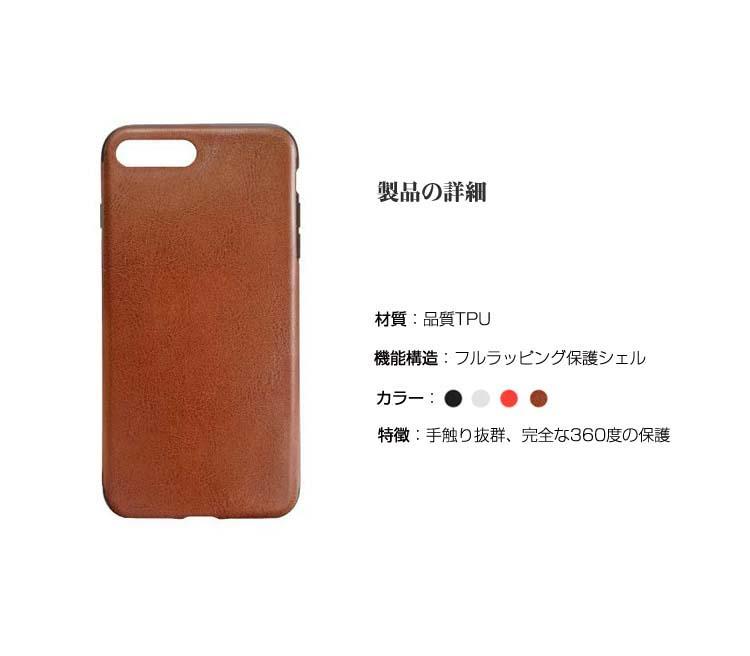 iPhone 7 Plus 背面ケース