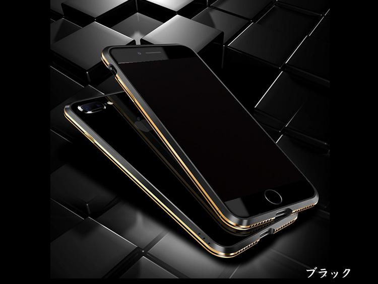 iPhone7 Plus アルミバンパーケース