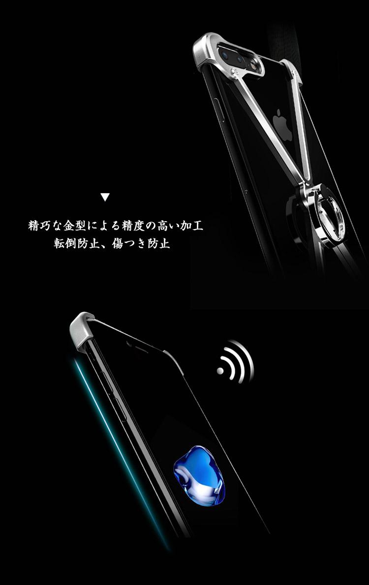 iPhone8 Plusアルミバンパーケース