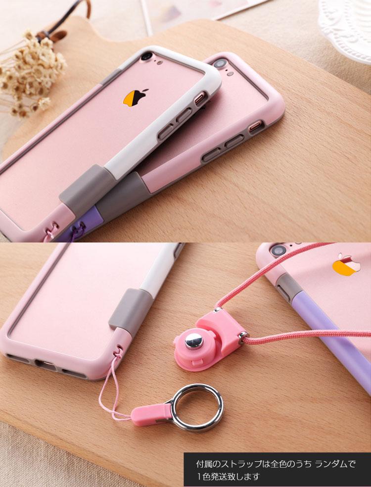 スマホアクセサリー iPhone 7 Plus バンパー
