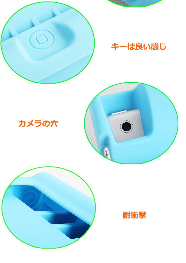 ipad air 2 手帳型ケース