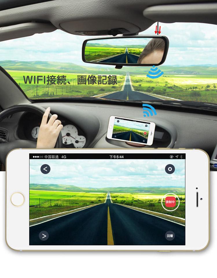 車用品 ドライブレコーダー 常時録画