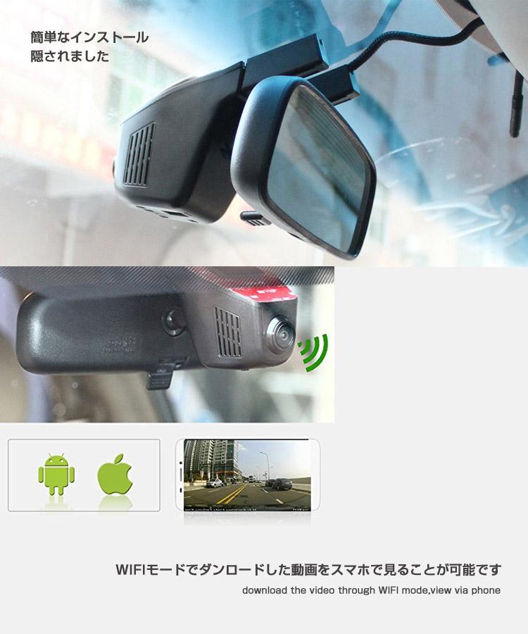 ドライブレコーダー WIFI