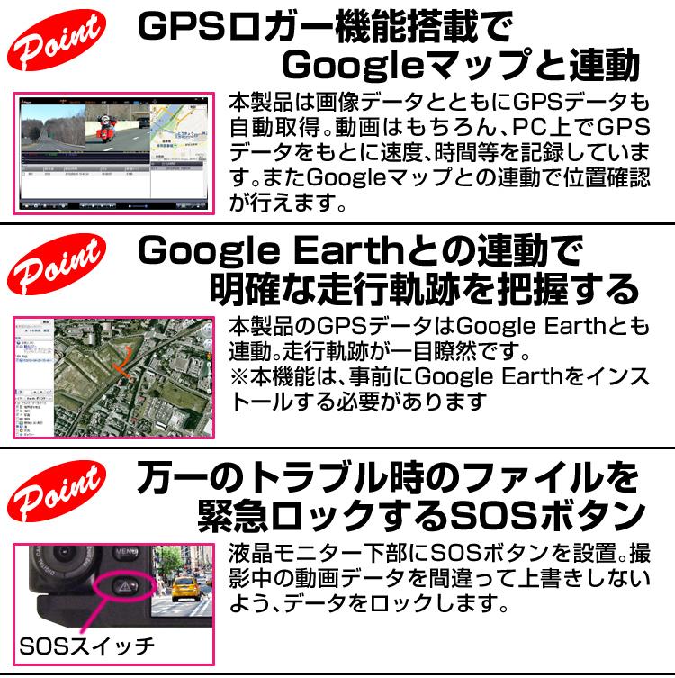 DVR-1025GPS Drive recorder