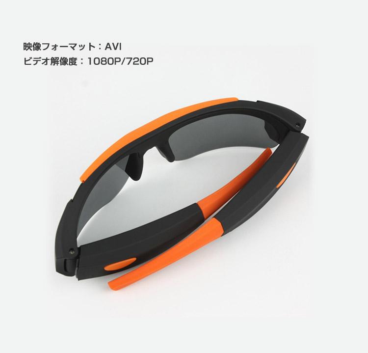 メガネ型 スパイカメラ