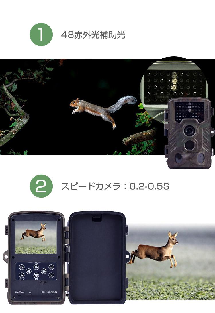激安 トレイルカメラ