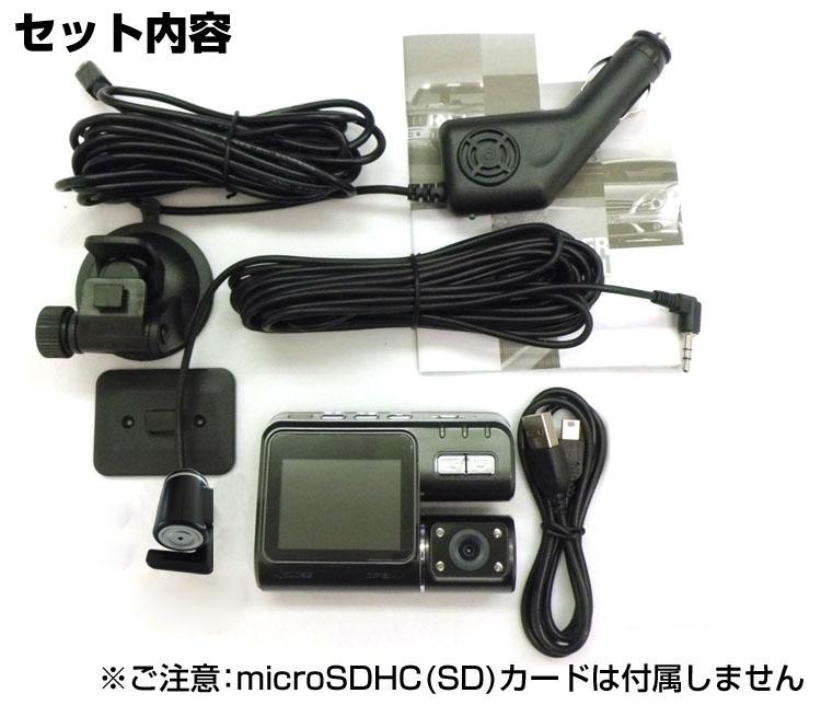 HBM160 Drive recorder