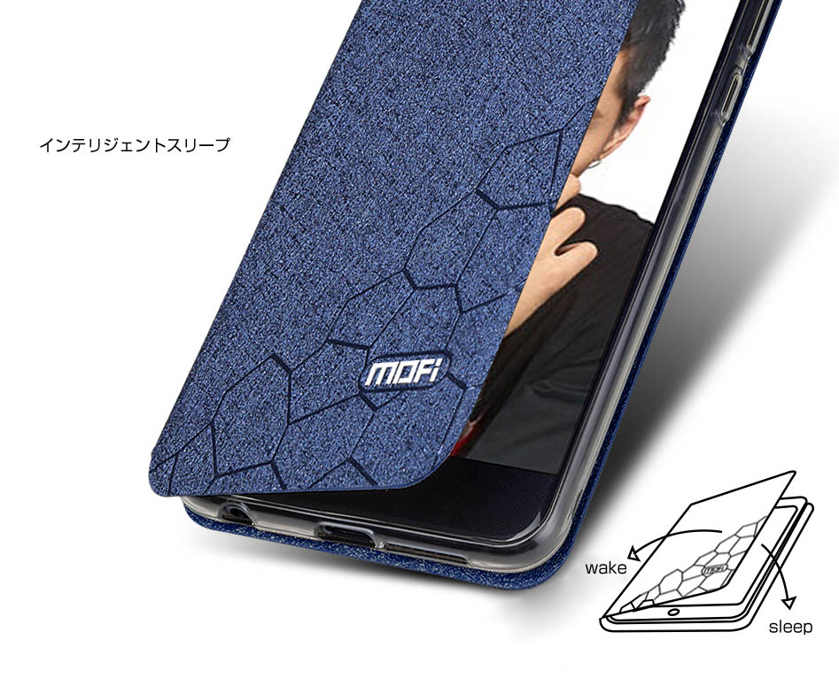 Honor 8手帳型 ケース