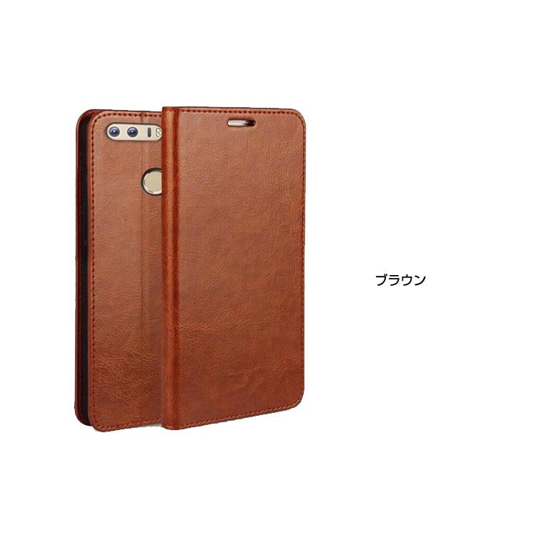 Honor Note 8手帳型 ケース