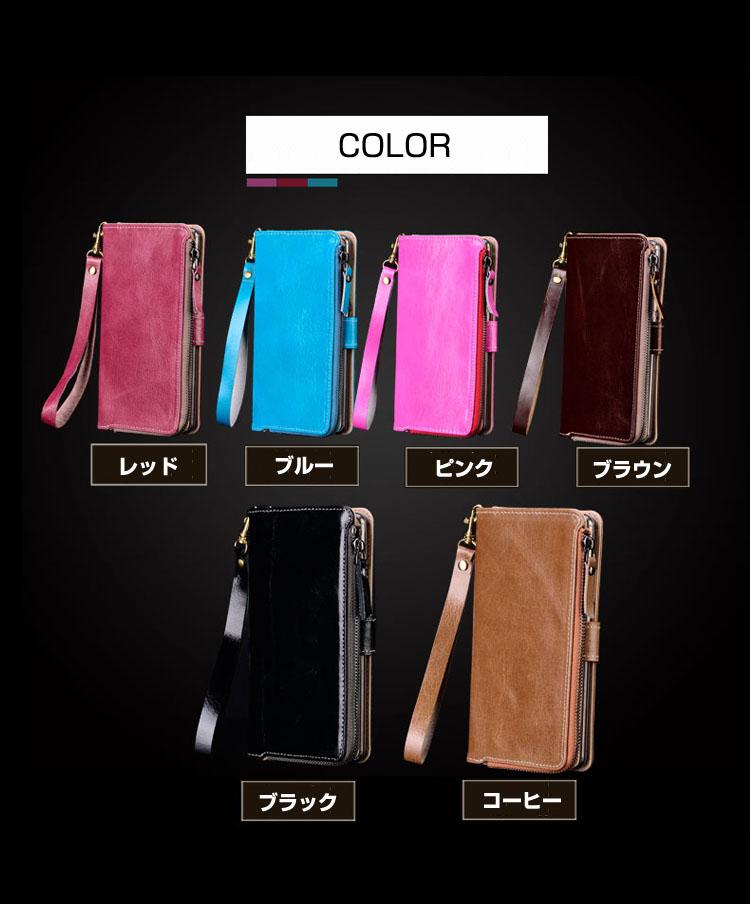 iPhone 7 手帳 レザーケース