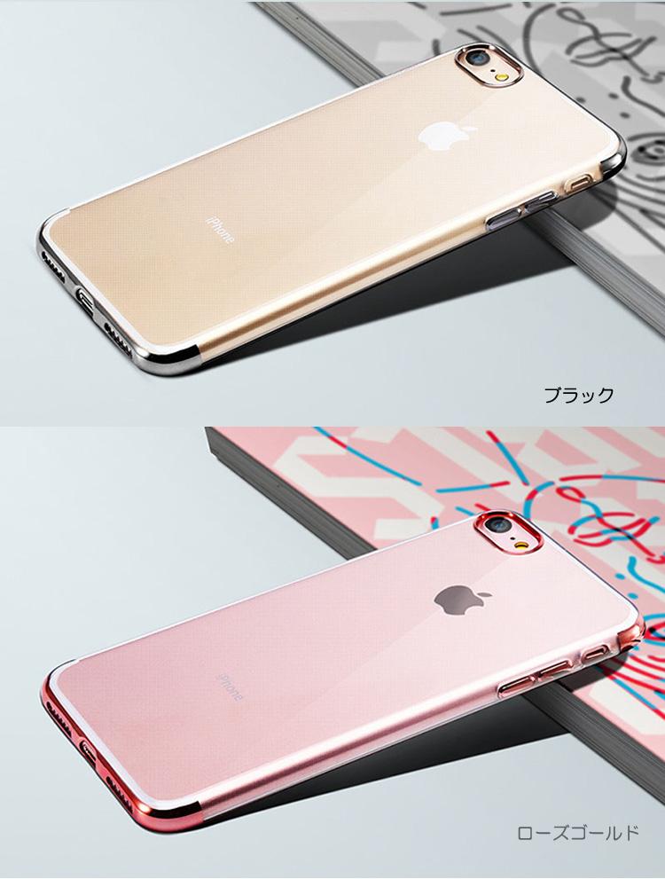 iPhone 7 背面ケース