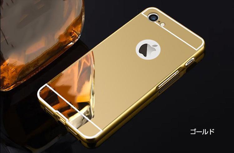 iphone バンパー 鏡面バックパネル iPhone8 アルミバンパー