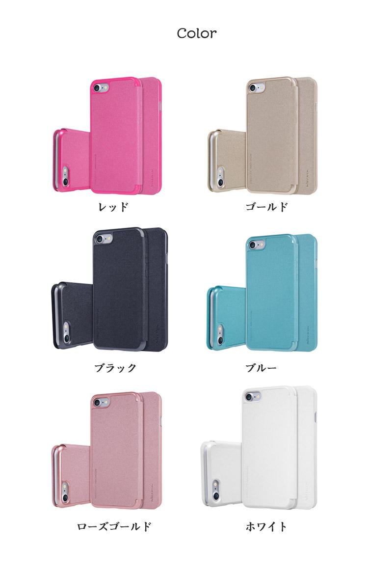 iPhone8 手帳ケース