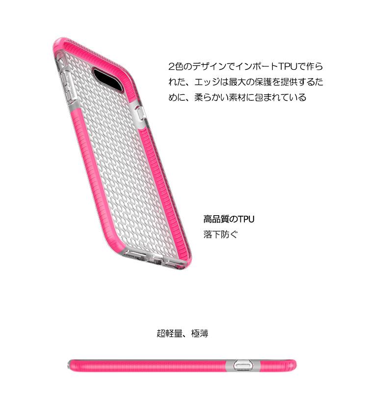 iPhone 7 クリアケース 背面カバー