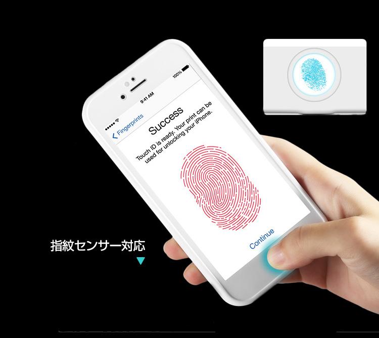 iPhone8 防水ケース