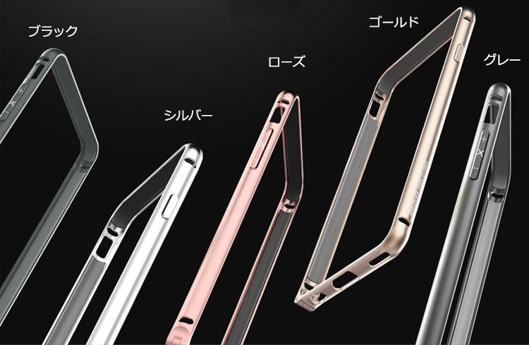 iPhone 6 Plus 専用 メタルフレーム