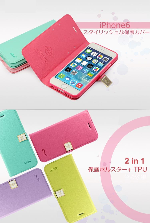 7ac0df2d3b iPhone6s かわいいケース 手帳型 iphone6/6s対応 レザーケース 15 ...