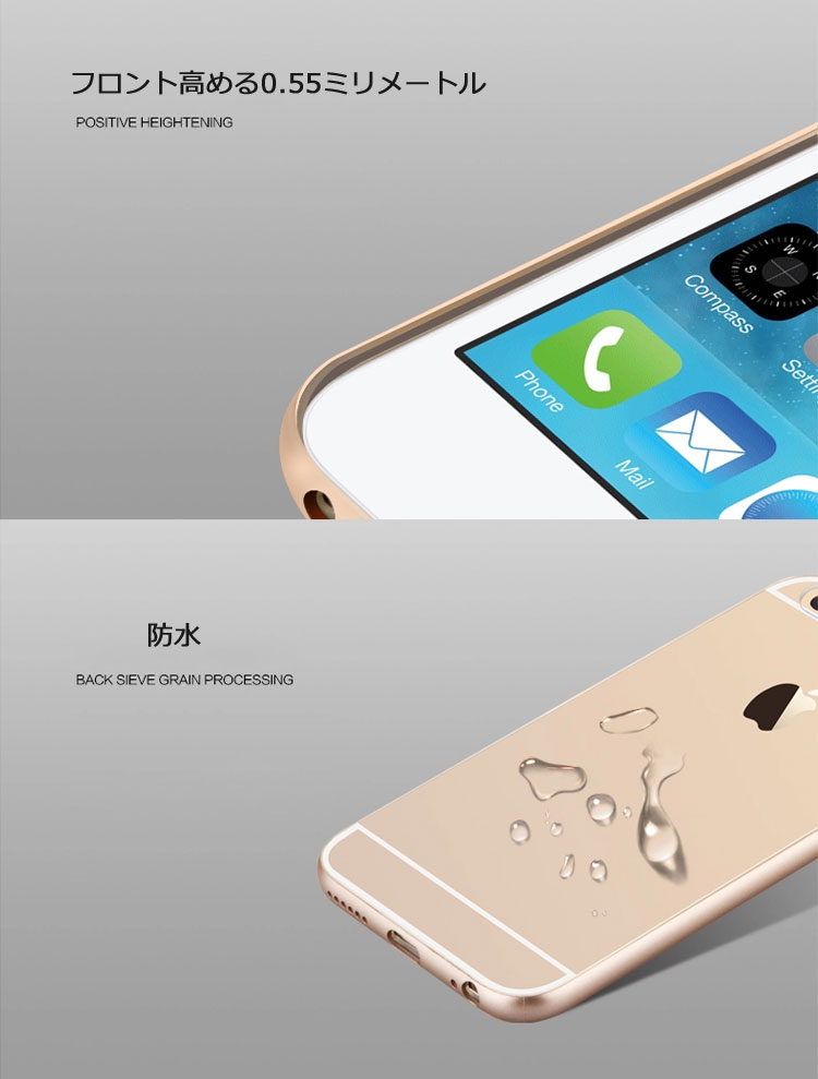 スマホアクセサリー iPhone 6 ケース