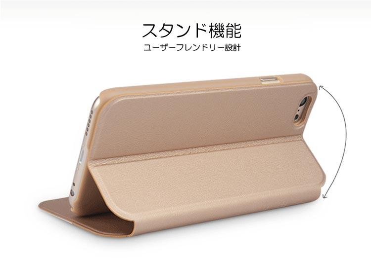 iPhone 6 Plus 手帳ケース