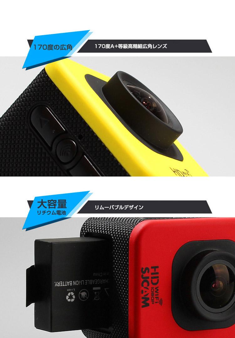 スポーツカメラ 防水