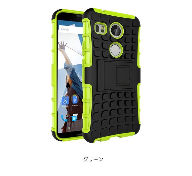 Nexus5X 耐衝撃ケース