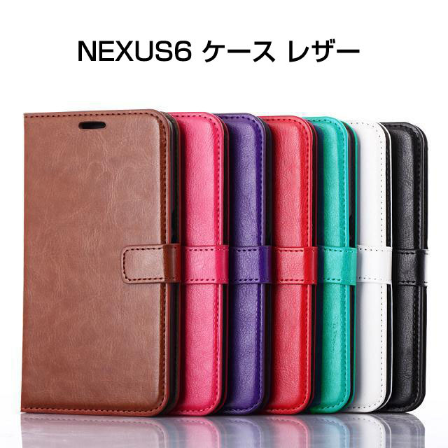 NEXUS6 手帳 レザー ケース