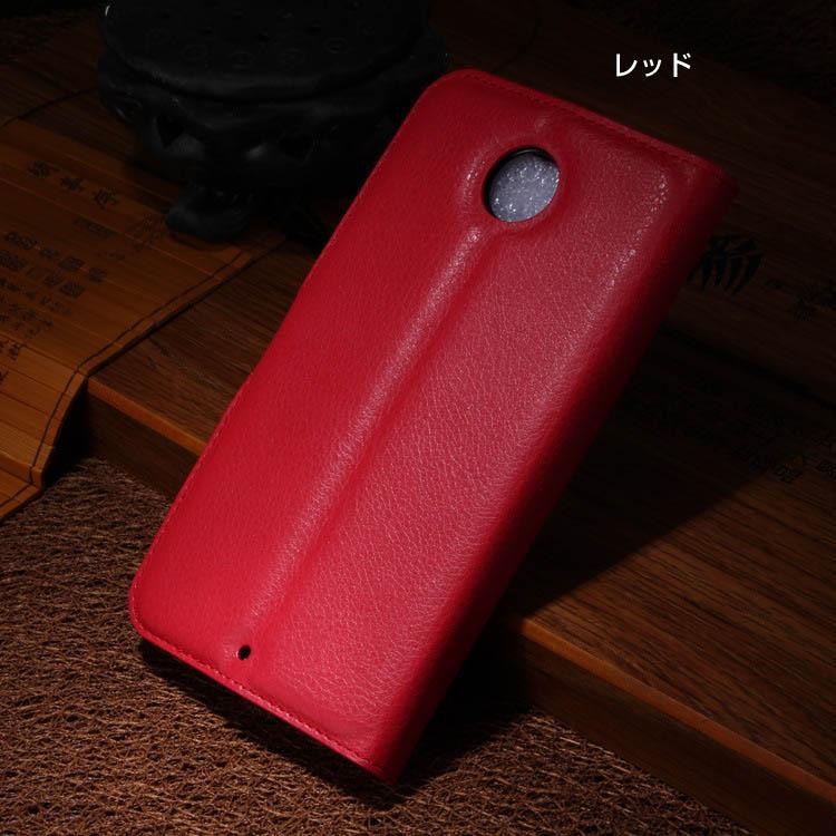 NEXUS6 手帳型 レザーケース