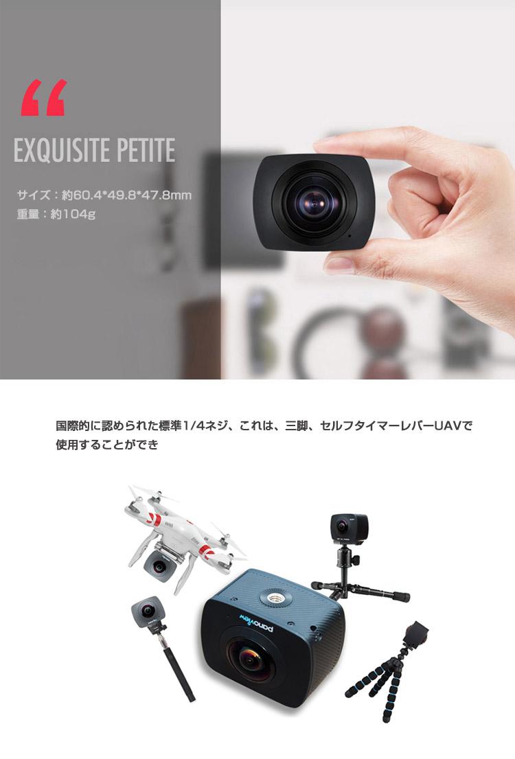 3D動画撮影カメラ