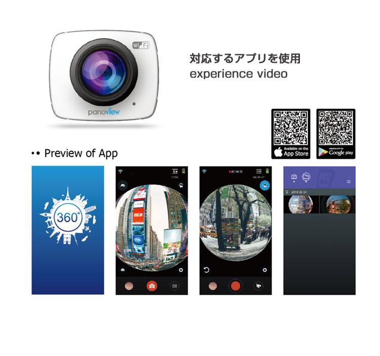 立体映像カメラ