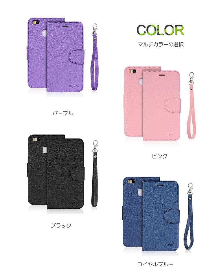 HUAWEI P9 LITE ケース 手帳 レザー かわいい財布型 レザーケース ...