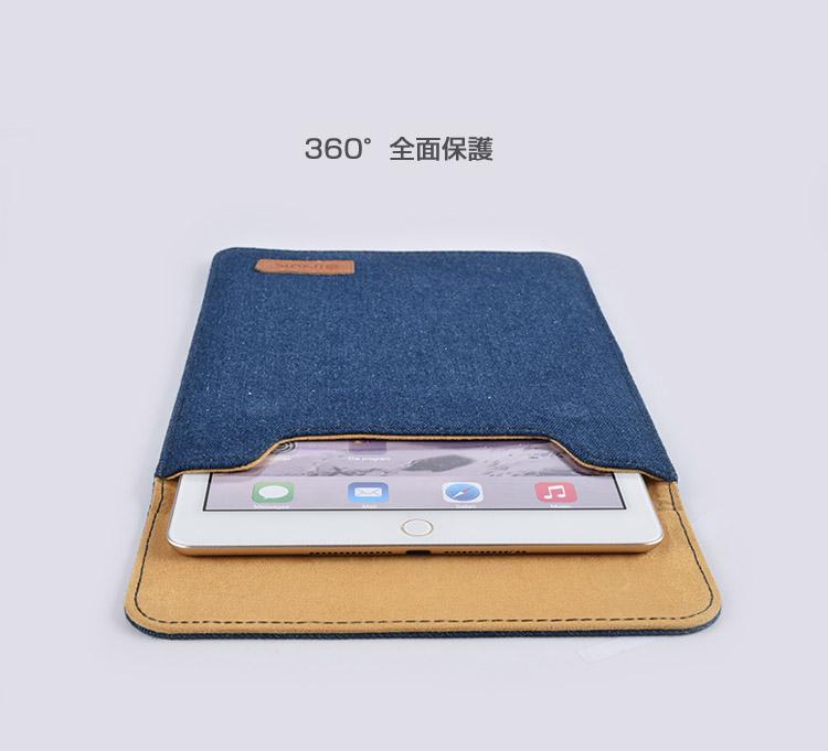 iPad pro 専用ケース