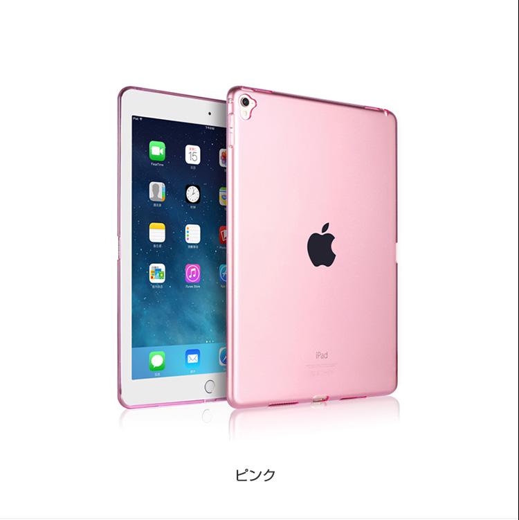 iPad Pro クリアケース