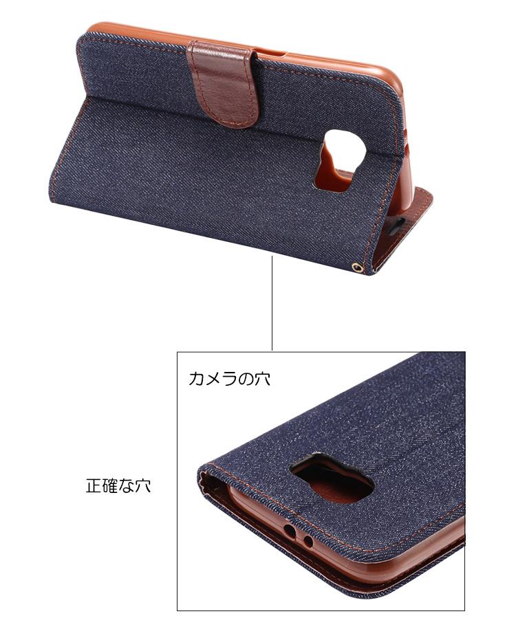 ギャラクシーS6 手帳型レザーケース