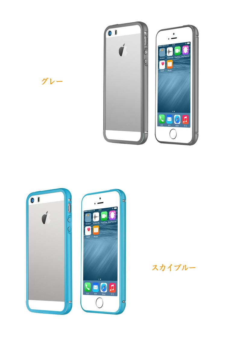 iPhone SEメタルフレーム