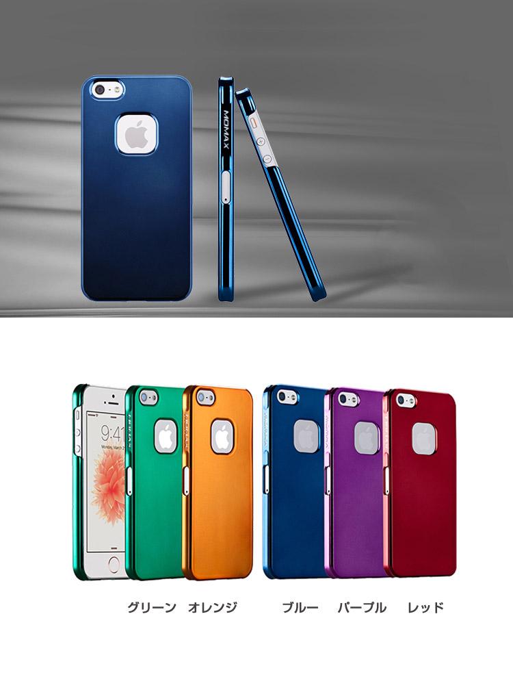 d27ee22299 iPhone SE / iPhone5s ケース PC 耐衝撃 メッキ スリム 薄型 シンプル ...