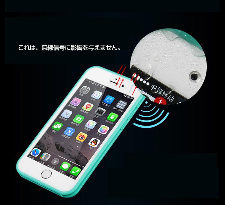 iPhone se 防水ケース