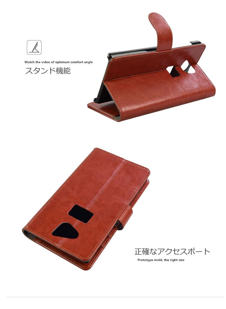AQUOS ZETA SH-03G 手帳 ケース