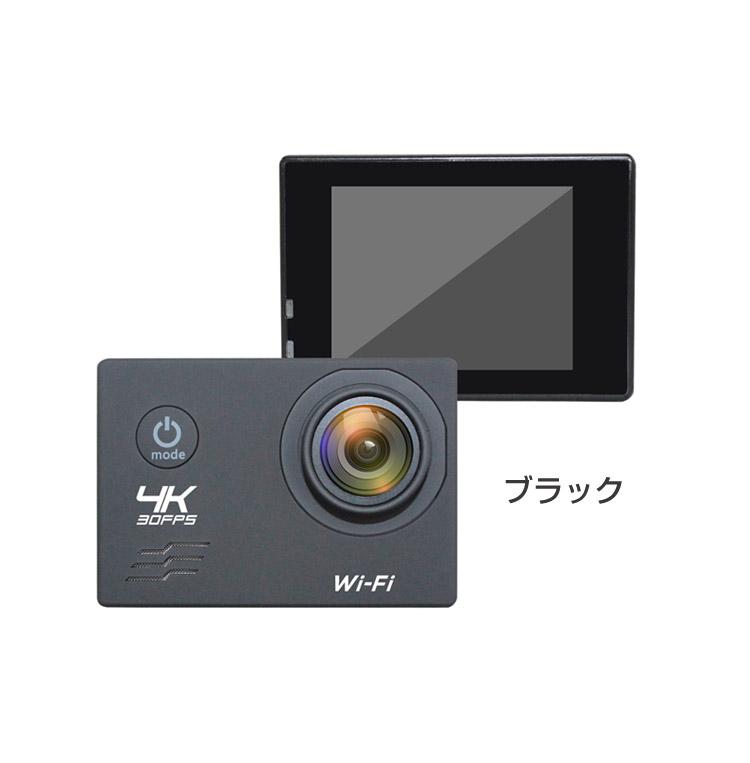 スポーツカメラ 4K