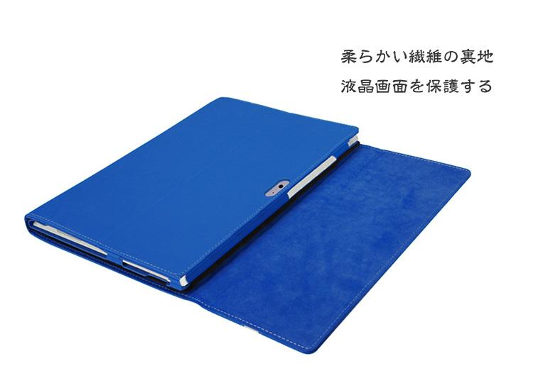 Surface Pro 3 レザーケース