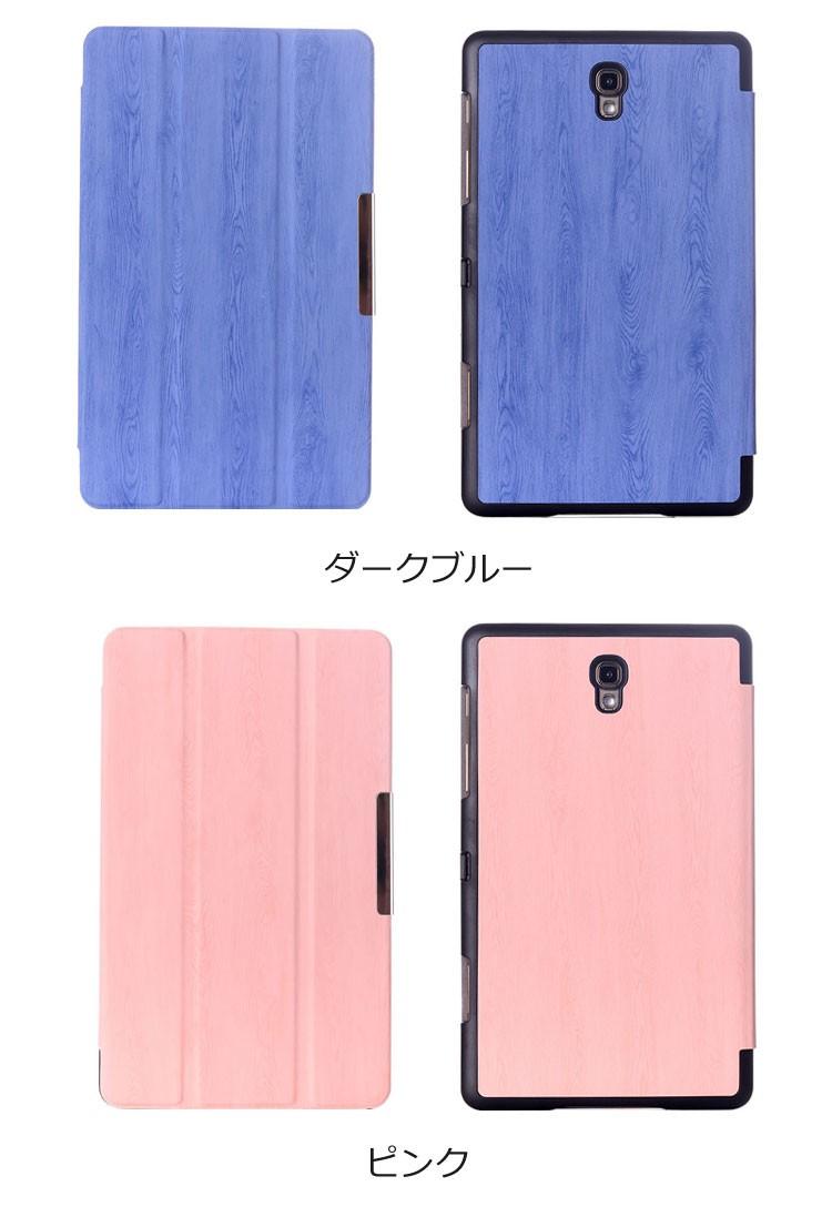samsung GALAXY Tab S 8.4 手帳型レザーケース