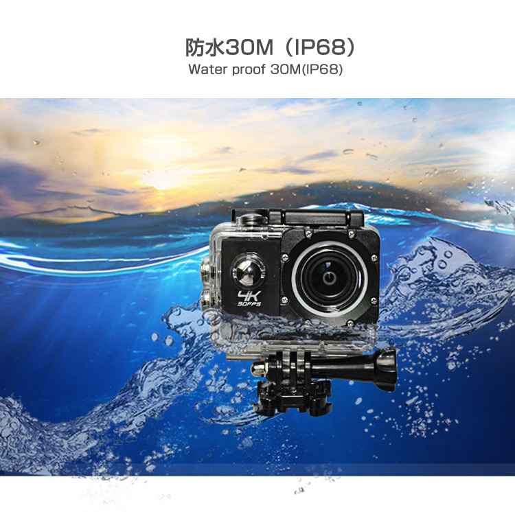 アクションカメラ 防水