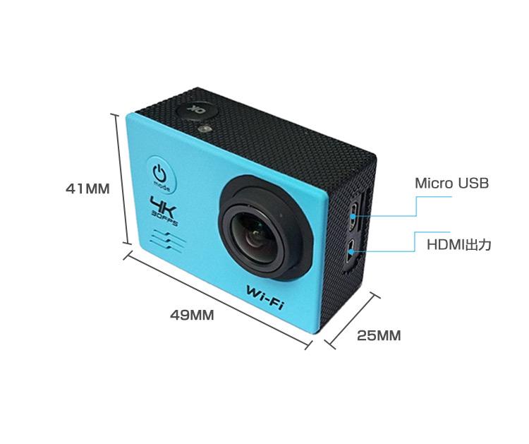 4K アクションカメラ