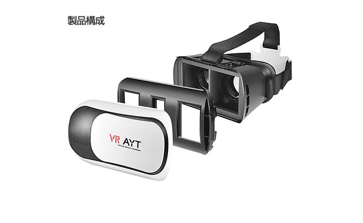 VR box 3Dメガネ