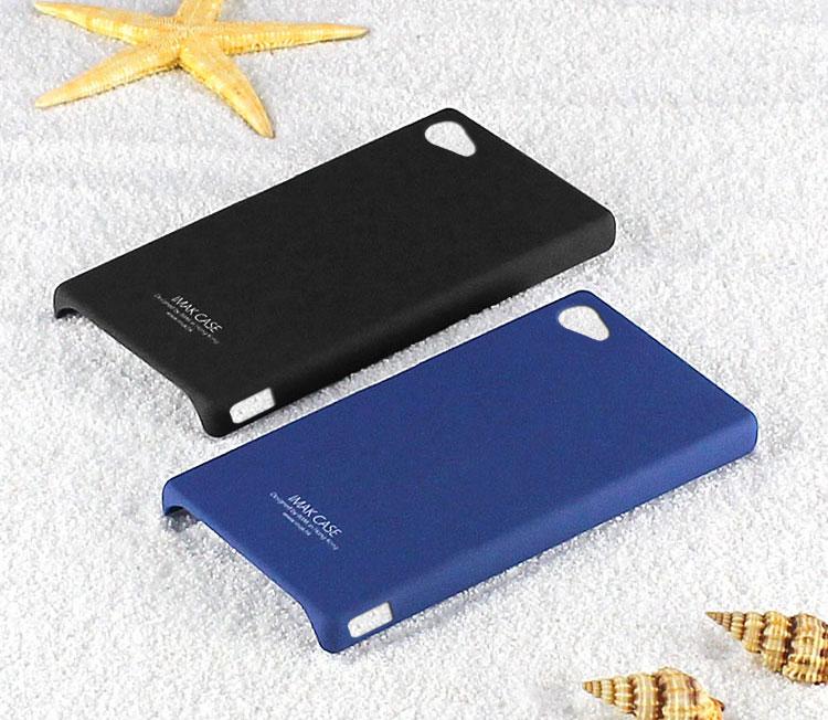 エクスペリア Z5 Compact背面ケース