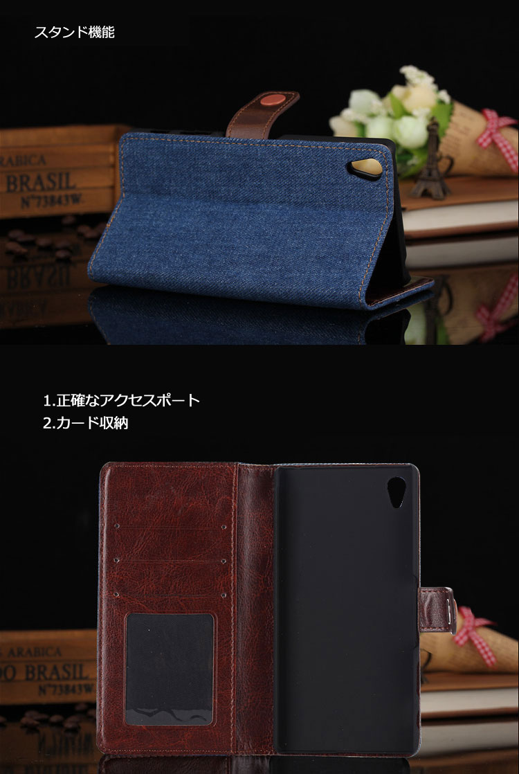 xperia Z5 Premium ケース レザー 手帳